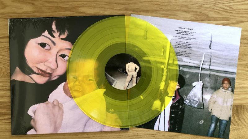 CARTHIEFSCHOOL レコードの限定版発売決定 7月28日