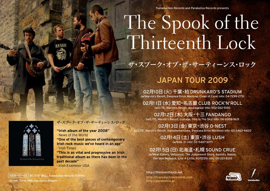 Spook  Japan  Tour Lg