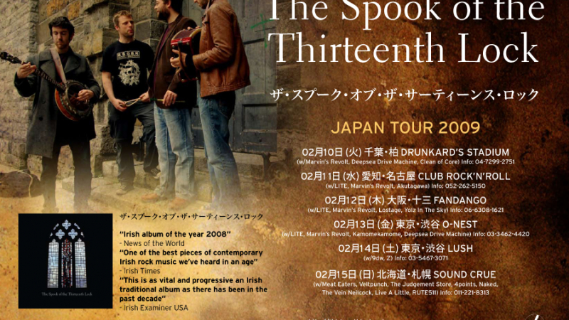 Spook Japan Tour Poster
