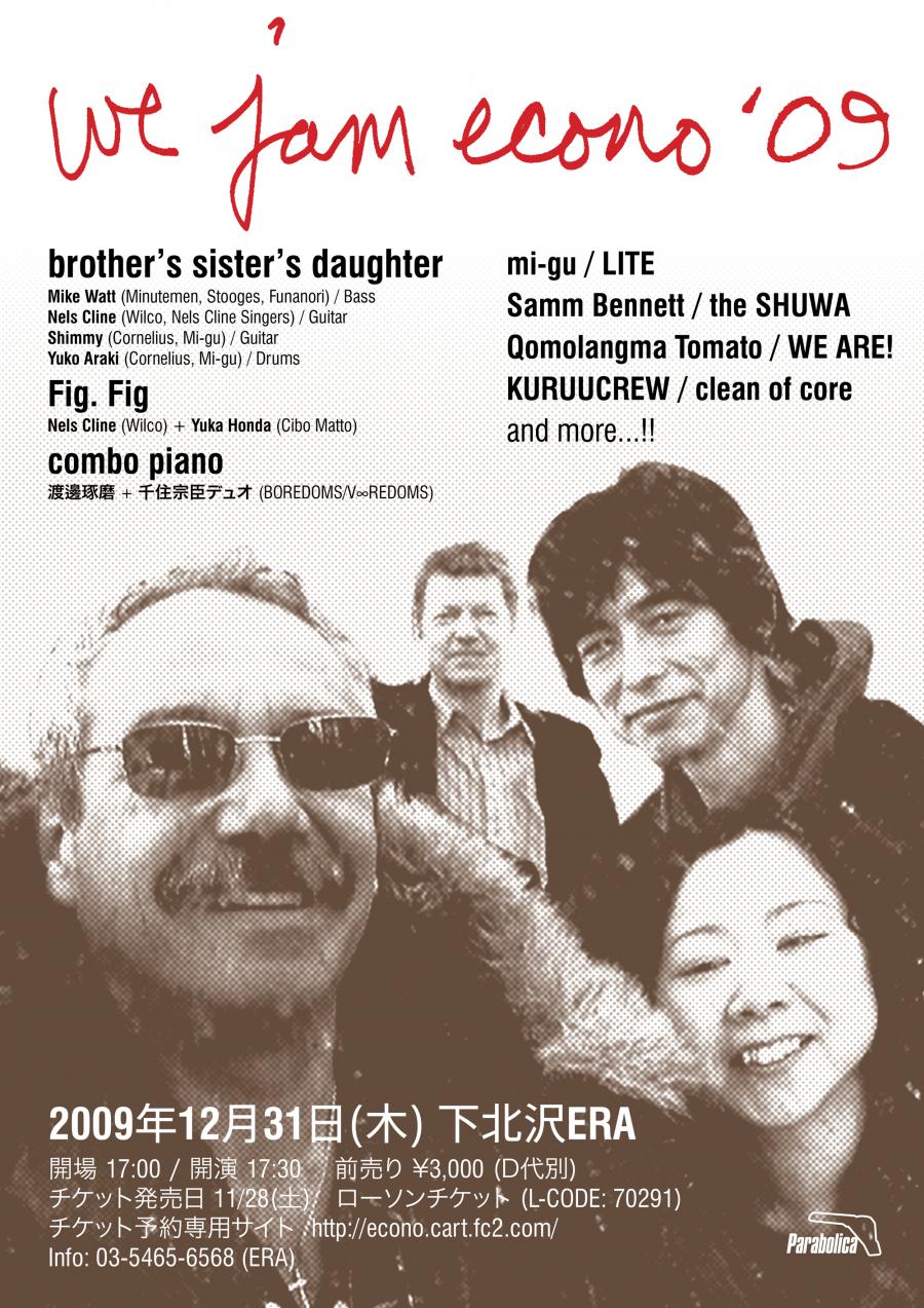 We jam econo 09 flyer