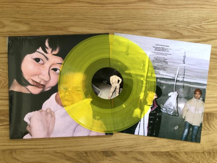 CARTHIEFSCHOOL yellow vinyl