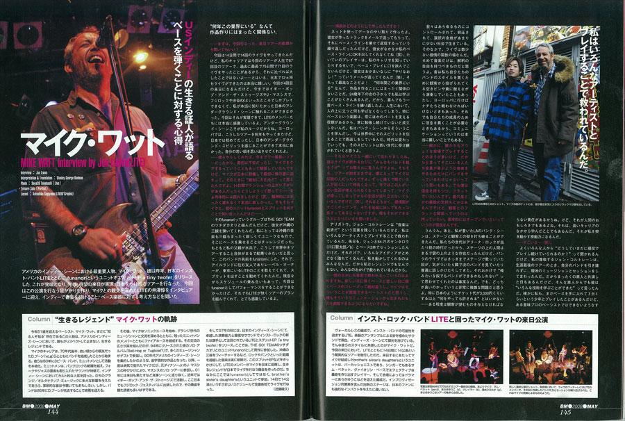 Bassmagazine0805 02